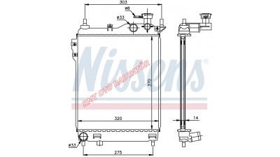 Hyundai Getz Benzinli Motor Su Radyatörü 1100 Motor 25310-1C200